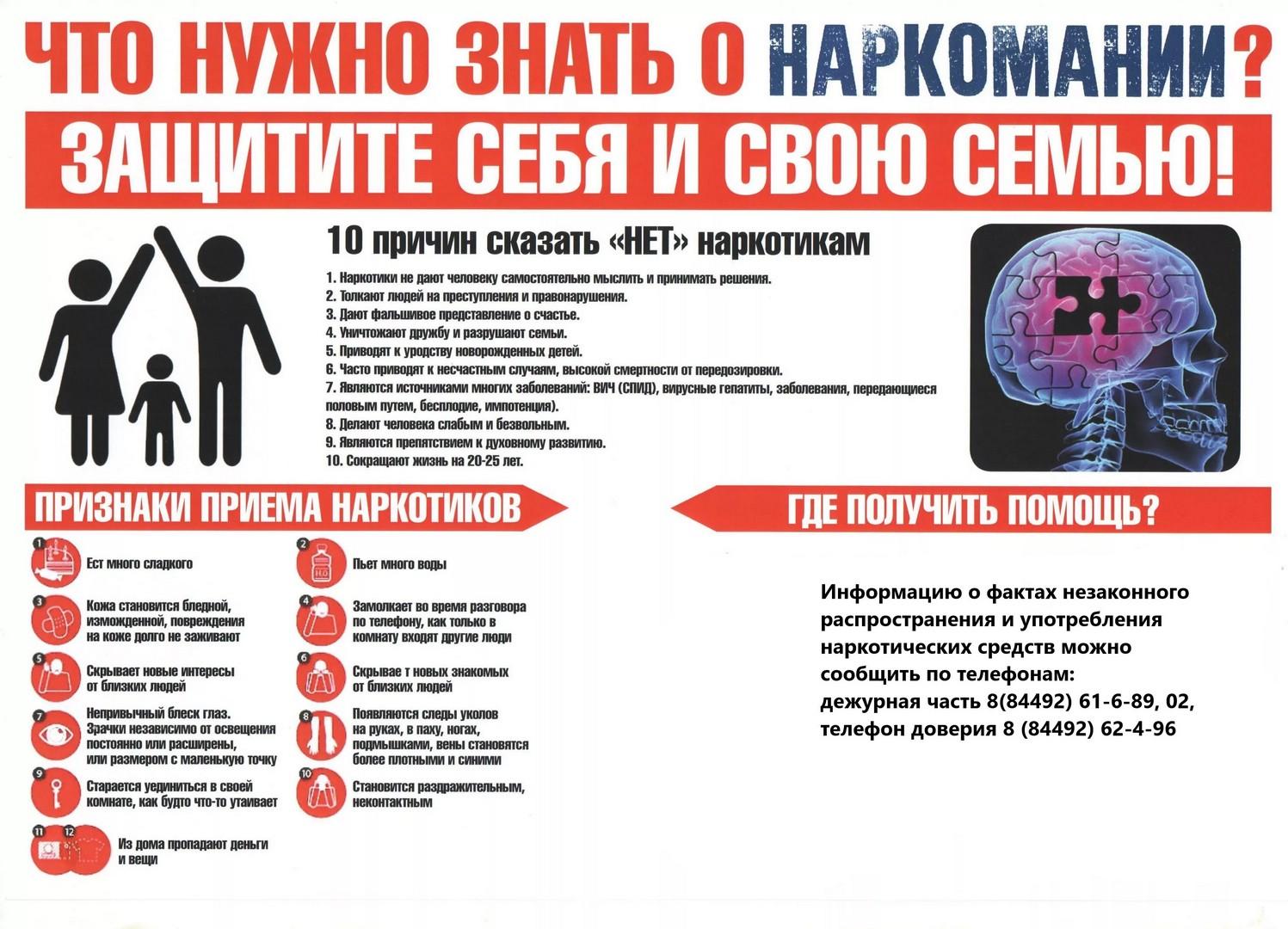 КО-2-ДОКУМЕНТУ