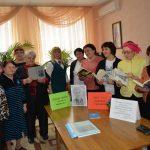 Занятие в клубе любителей поэзии Поэтические встречи проводит Т.Д. Асташева